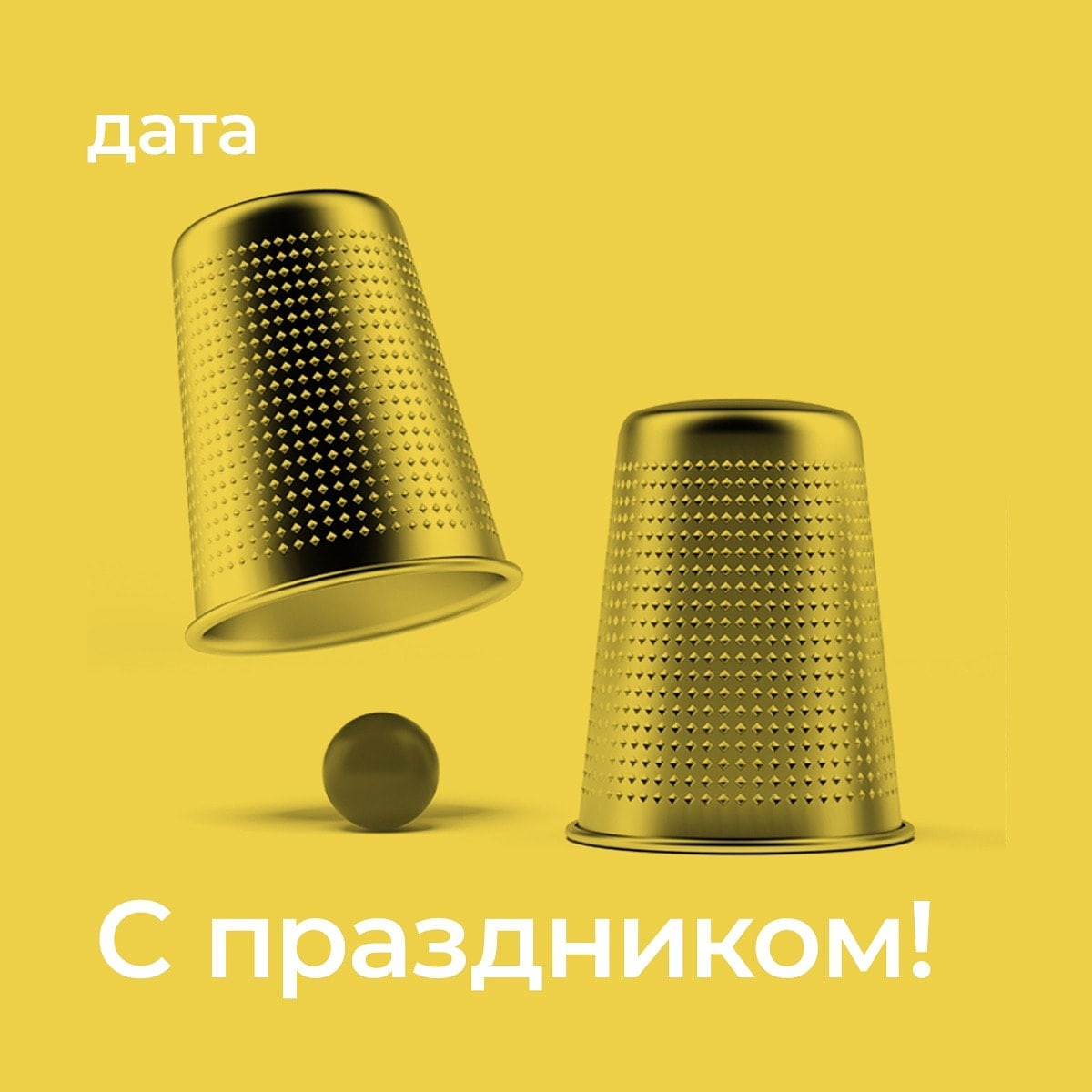 фото из альбома Александра Литвина №14