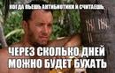 Владимир Смирнов фотография #20