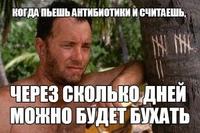Владимир Смирнов фото №21