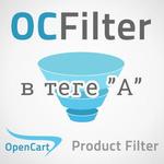 Доработка для фильтра  OCFilter v4.7.5