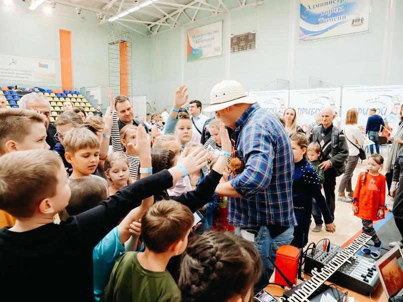 Семейная игротека Конструктория, Тюмень, 16 ноября 2019 - 18