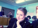 Персональный фотоальбом Алины Пименовой
