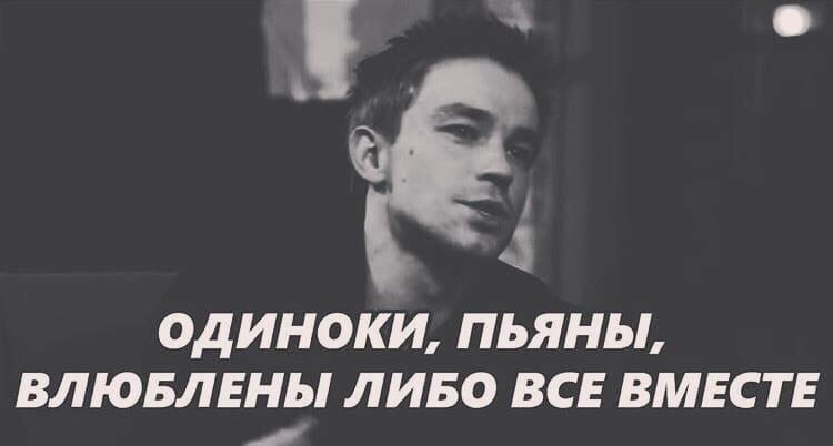 фото из альбома Саши Иванченкова №4