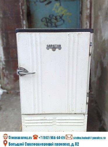 Советские холодильники, изображение №7