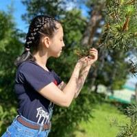 ЭльвинаСагадиева