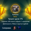 Виталий Лухтан фотография #6