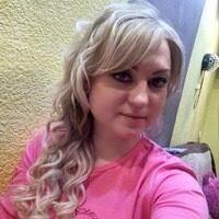 Мальгина Юлия