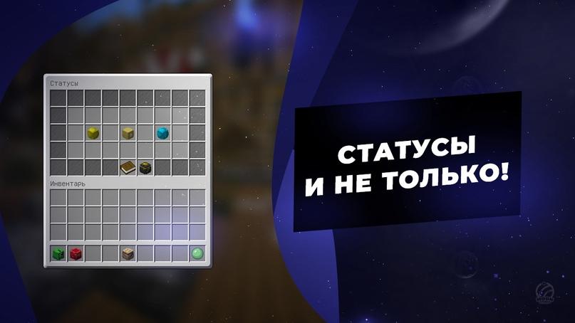Эээ… Зелёный предатель! — Режим «AmongUs» уже в Minecraft!, изображение №33