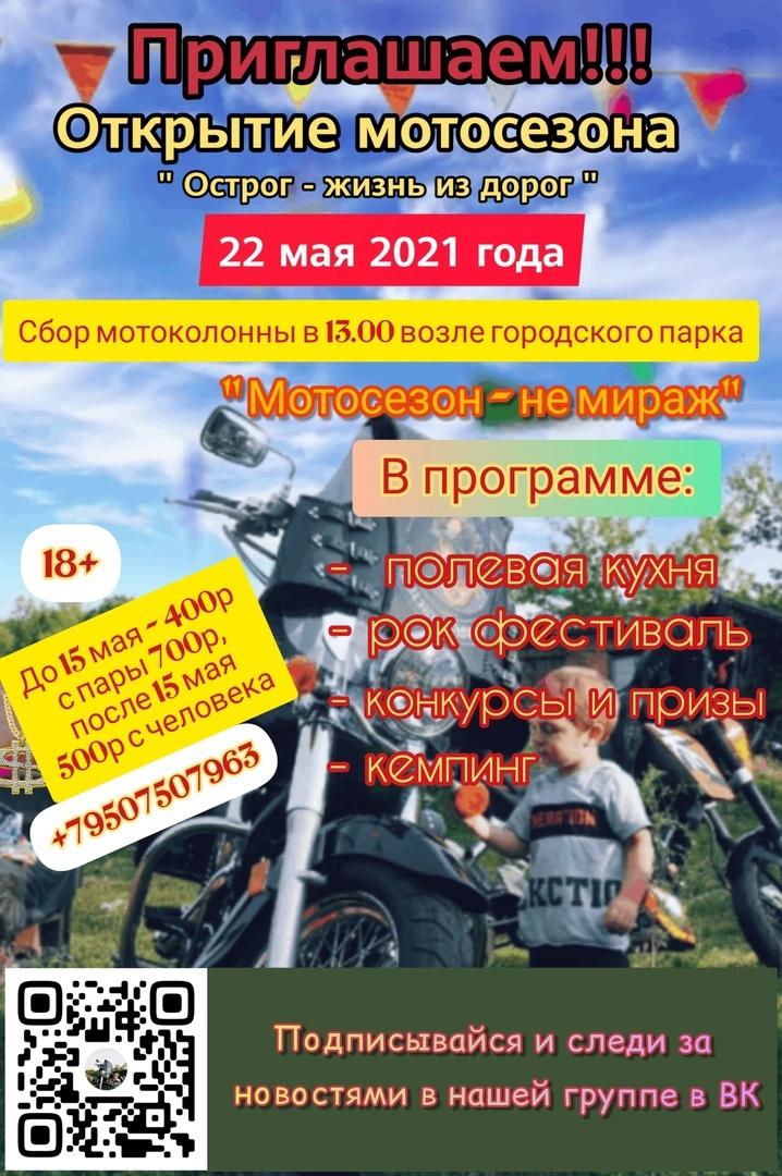 https://sun9-25.userapi.com/impg/ieXO3O9TON4YK4bmGwUl_mMX1A2EZc__4EjO7Q/P_k_zojiv44.jpg?size=718x1080&quality=96&sign=7fd2548fd7a5135c14eeb641957d8426&type=album