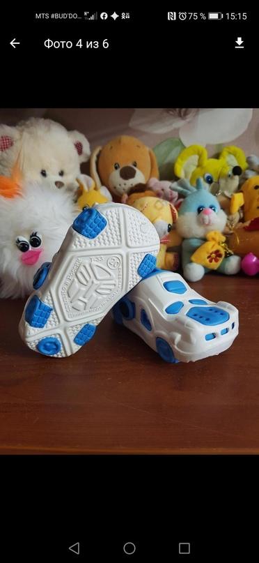 Резиновые сандалии,бесплатно) две   Объявления Орска и Новотроицка №27854