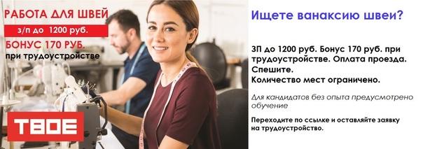 Вакансии витебск удаленная работа биржа фриланса на русском
