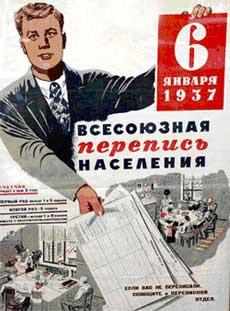 По итогам всесоюзной переписи населения в 1937 году данные о профессиональной квалификации граждан оказались скромнее, чем могли бы  многочисленным заключенным записывали текущий род занятий (например, землекоп