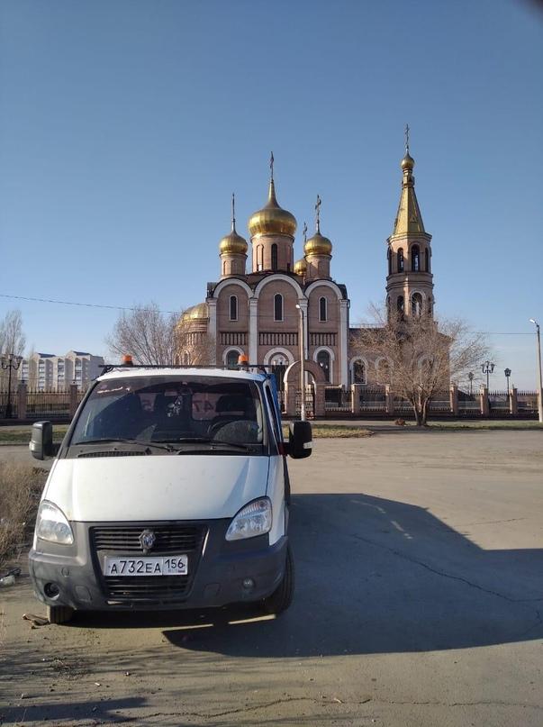 Эвакуатор Орск РФ, работаем по всей | Объявления Орска и Новотроицка №28505