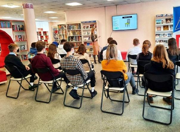 Библиотеки Орла позвали школьников на исторический...
