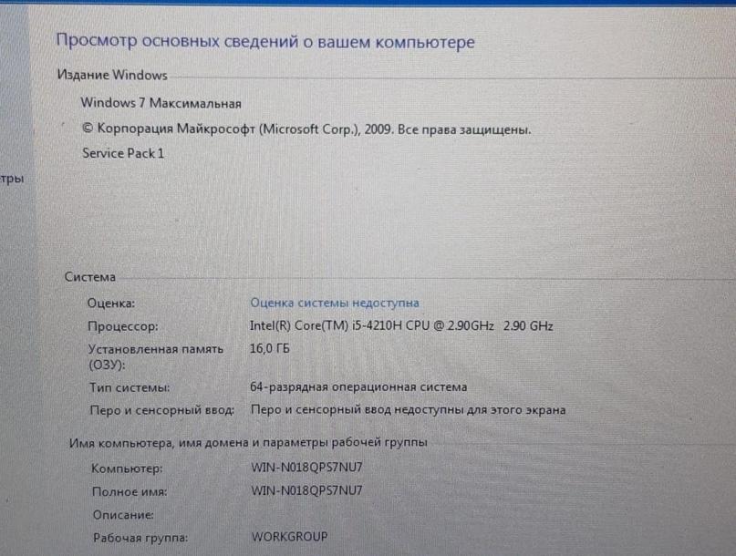 i5, 4210-H ,2,9 ghz, 16gb | Объявления Орска и Новотроицка №16904