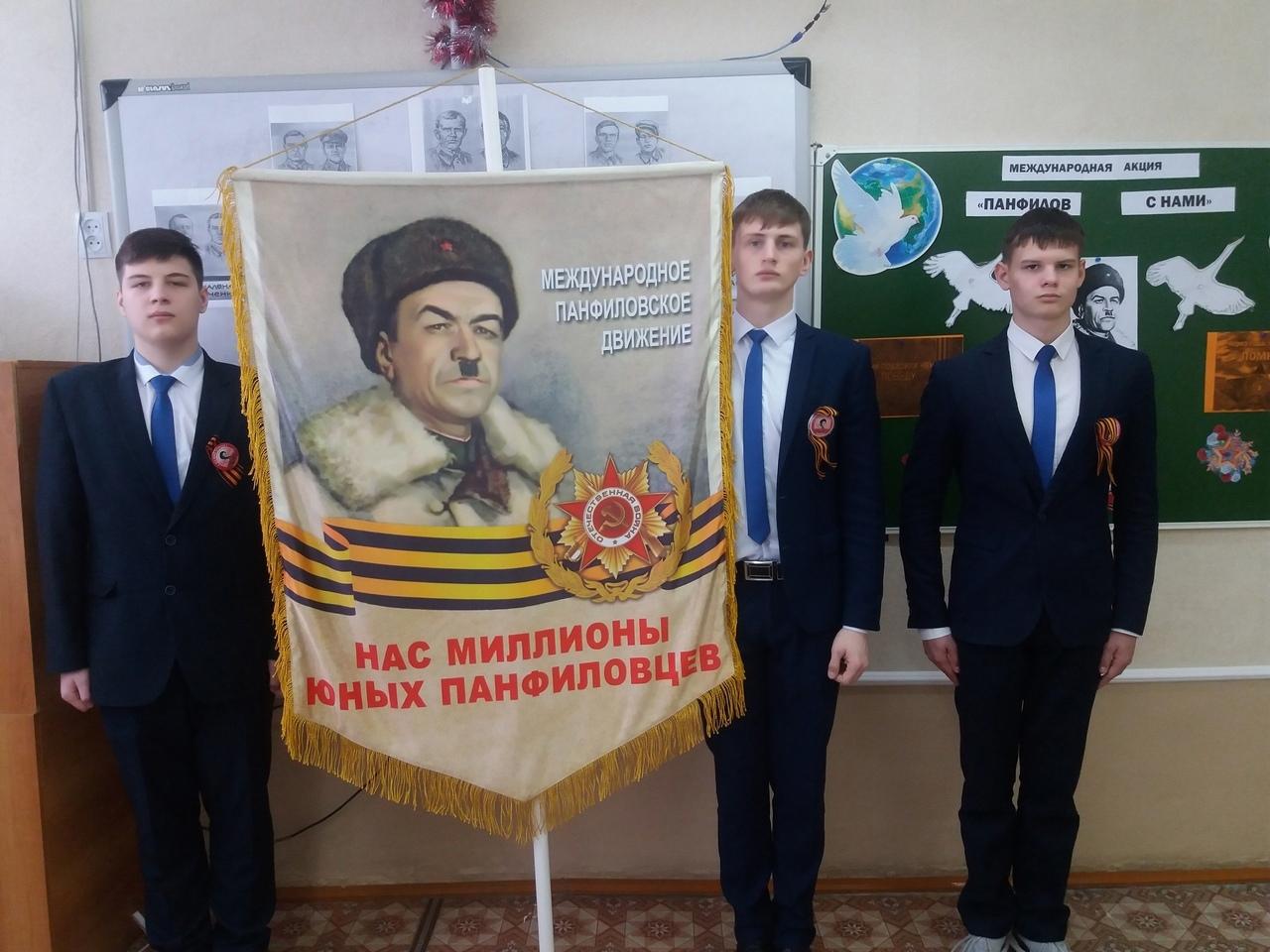 В Петровске состоится форум юных панфиловцев
