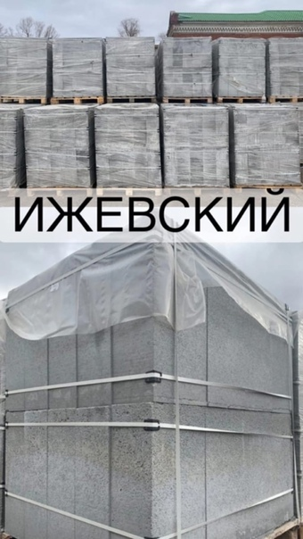 [club155181155|Ветеран: стройматериалы, двери, обо...