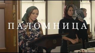 ПРЕМЬЕРА авторского проекта Оксаны Марченко «Паломница» [Фильм 3. Ионинский и Ольшанский монастыри]
