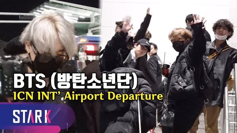 방탄소년단 출국, '세배' 했냐는 질문에 지민의 귀여운 리액션 (BTS, 20200118_ICN INT' Airport Departur