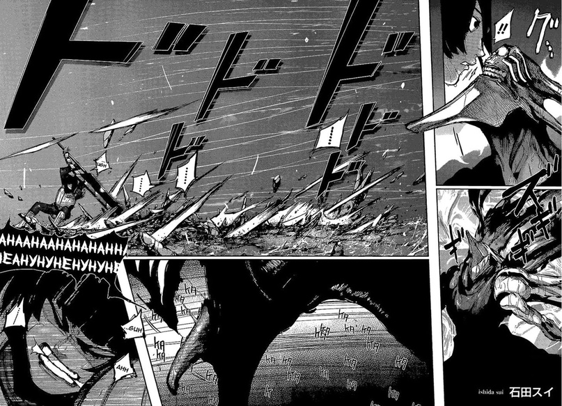 Tokyo Ghoul, Vol. 14 Chapter 137 Someday, image #2