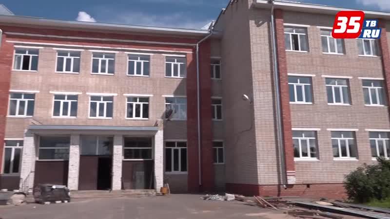 В Белоручейской школе Вытегорского района отремонтировали крышу и обновили спортзал
