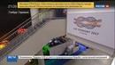 Новости на Россия 24 В Гамбург съехались антиглобалисты со всей Европы