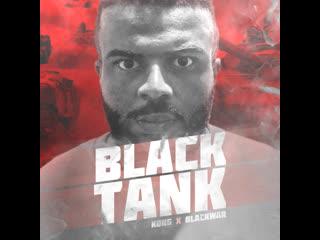 Kong x blackwar black tank (by gohed)