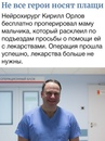 Вячеслав Ряужин фотография #27