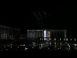 Световое шоу дронов над военным технополисом «ЭРА» в Анапе