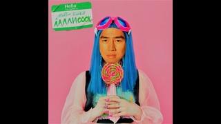 Мэйби Бэйби-Лаллипап ♂Gachi remix♂ (right version)