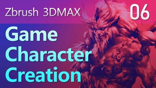 Game Character Creation Workflow Zbrush Sculpt 3D Modeling Retopo & Textures 3DMAX Tutorial Part06