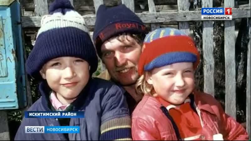 Один на всё село в Дубинском Новосибирской области живет всего один школьник