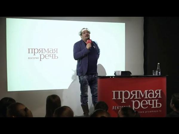 Дмитрий Быков Гарри Поттер как герой нашего времени
