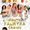 Корона Южной Пальмиры-2020