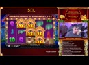Данлудан в казино онлайн заносит в Dog House от Pragmatic Play | Danludan Big Win Dog House 2020