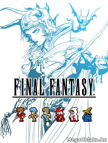 Final FantasyTrilogy I+II+III - Pixel Remaster (2021) PC   RePack от FitGirl