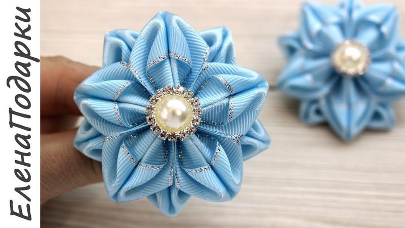 Звезда Цветок из ленты Flor de fita Снежинка DIY Канзаши Kansasi bow ЕленаПодарки МК