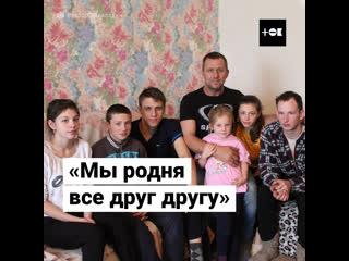 У отца-одиночки 13 детей сгорел дом, все вещи и документы