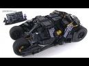 LEGO UCS Batman Tumbler set review! 76023 Ultimate Collectors Series