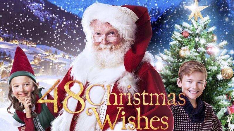 48 рождественских желаний 2017 Новогодние фильмы