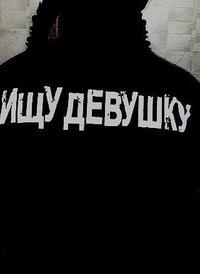 Чёрный Коля