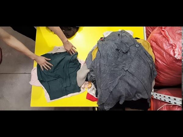Джемпера кардиганы женские экстра MAGLIE DONNA INV EXTRA Ж 69