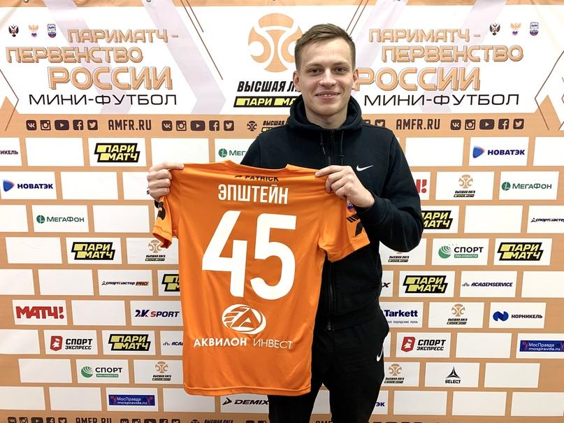 «Очень рад появиться в Архангельске и счастлив подписать контракт. Всё прошло на высшем уровне», изображение №5
