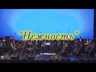 Нежность.Дмитрий Хворостовский. Наши песни.Любимые песни.Классика.Хорошая музыка.Музыка для души.