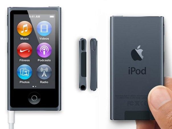 ipod nano 7th generation - 480×480