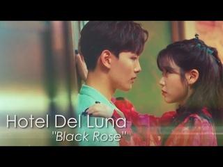 [MV] Black Rose | Hotel Del Luna (호텔 델루나) | TAEMIN (Feat. Kid Milli)