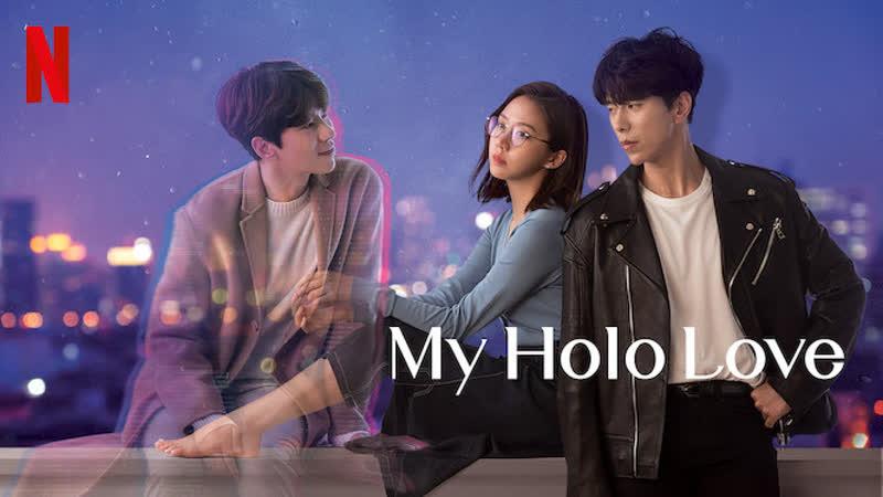 My.Holo.Love.Bolum 2