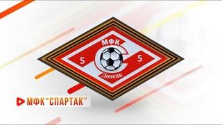Станислав Иващенко о матче против Гвардейца U21