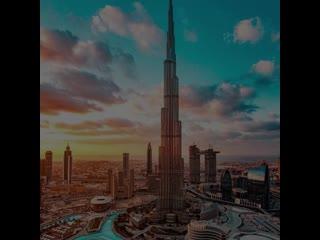 Самое высокое здание в мире — башня Бурдж-Халифа в Дубае