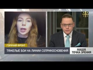 Двухдневное затишье в ДНР завершено, снова слышны обстрелы ВСУ, - военкор News Front